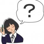 【解答編】iq125以上の問題第4問4-1.4-2解説