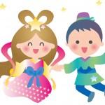 七夕婚この日に入籍は縁起が悪い?いえ結婚記念日に良い日だよ!