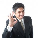 代表取締役・取締役社長・代表取締役社長の違いはないってば!!